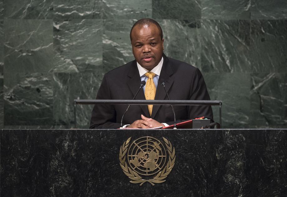 H.M. Mr.King Mswati III