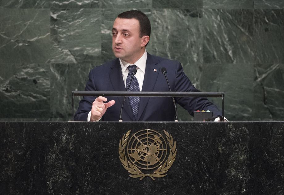 S.E. M.Irakli Garibashvili