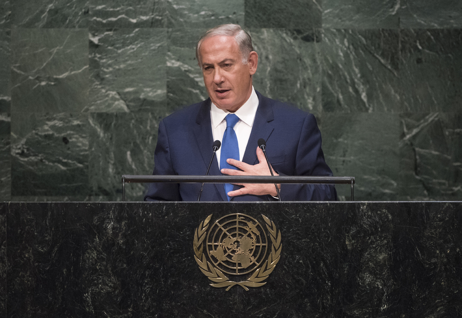 S.E. M. Benjamin Netanyahu