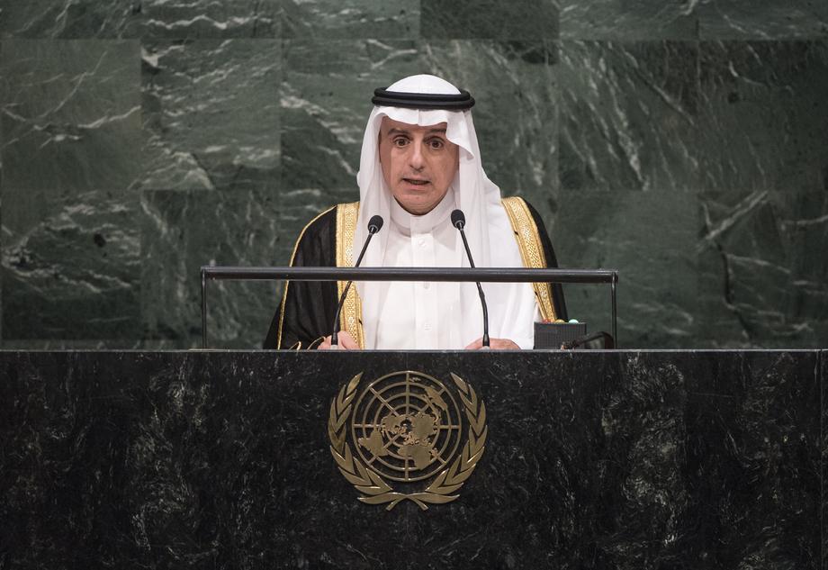 H.E. Mr.Adel Ahmed Al-Jubeir