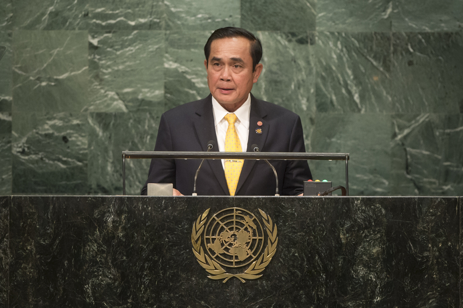 H.E. Mr.General Prayut Chan-o-cha
