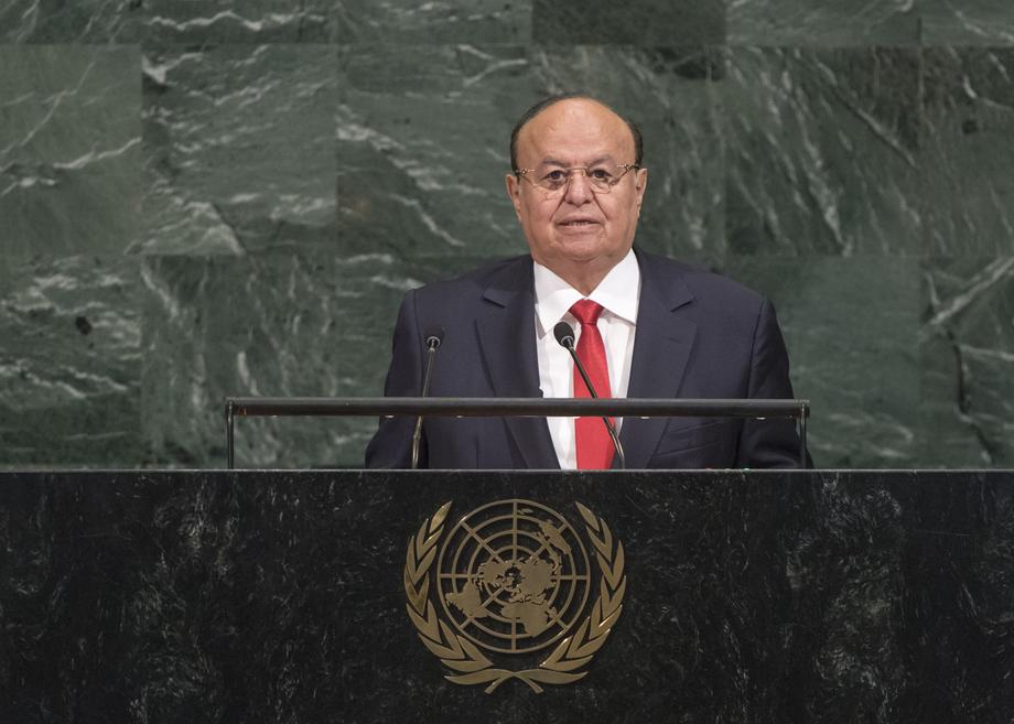 H.E. Mr.Abdrabuh Mansour Hadi Mansour