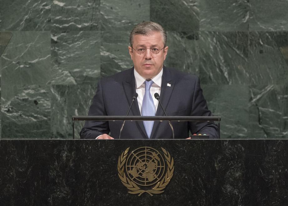 H.E. Mr.Giorgi Kvirikashvili