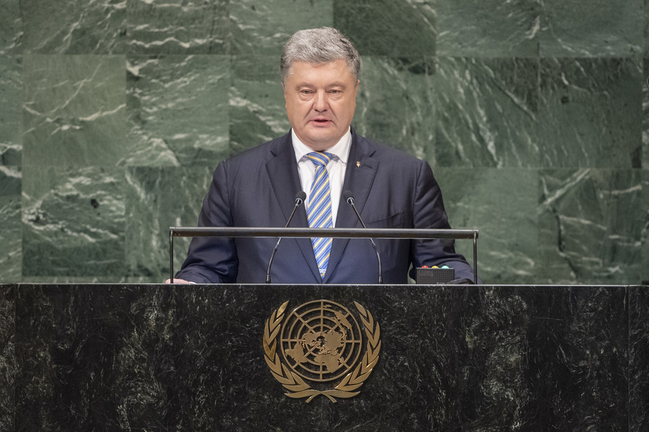 H.E. Mr.Petro Poroshenko