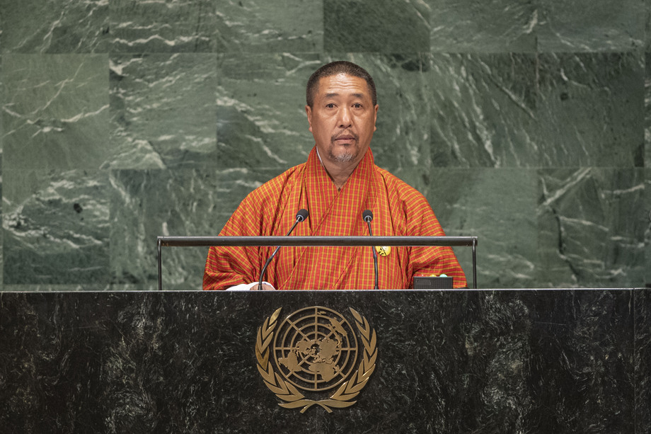 H.E. Mr.Lyonpo Tshering Wangchuk