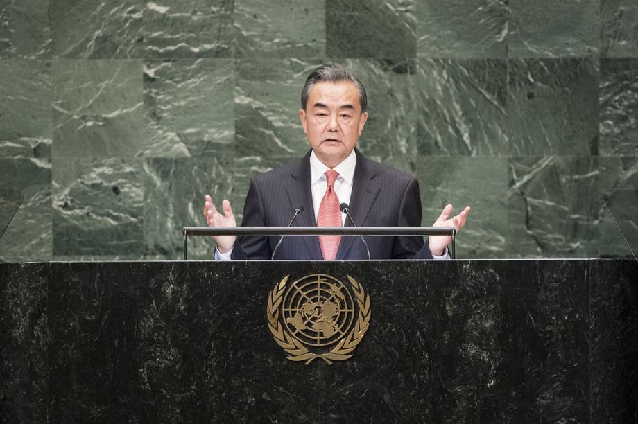 H.E. Mr.Wang Yi