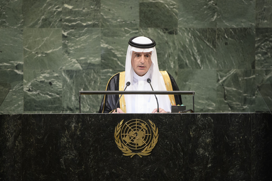 H.E. Mr.Adel Ahmed Al-Jubeir