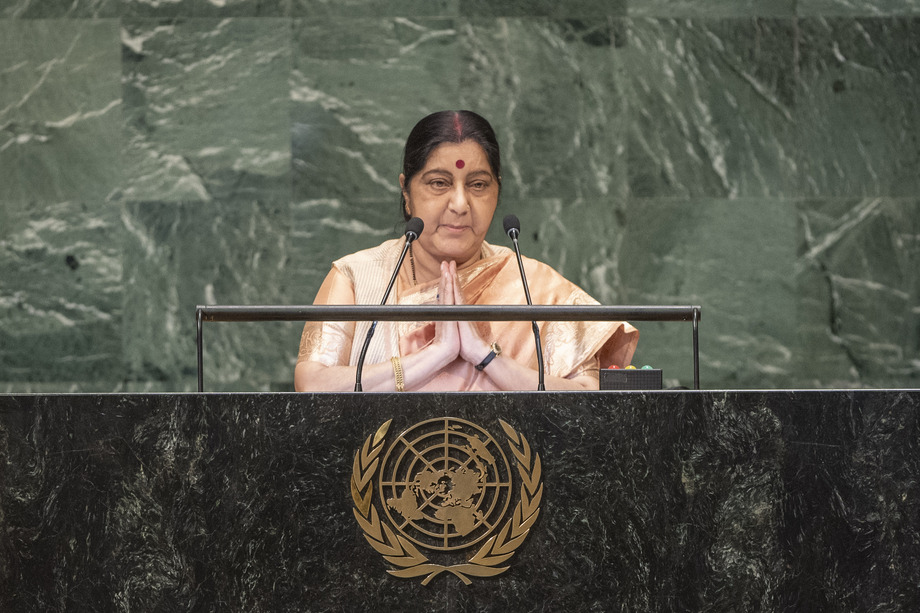 S.E. MmeSushma Swaraj