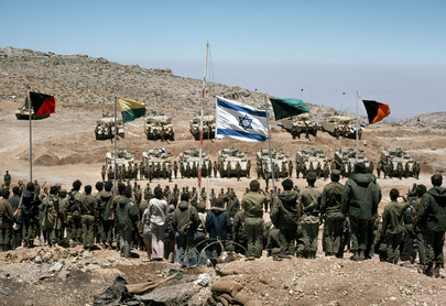 United Nations Disengagement Observer Force in the Middle East