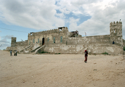 Second United Nations Operation in Somalia (UNOSOM II)
