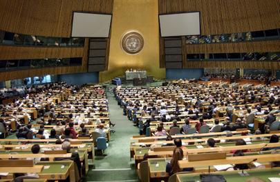 United Nations International School (UNIS) Class of 2003 Graduation Ceremony