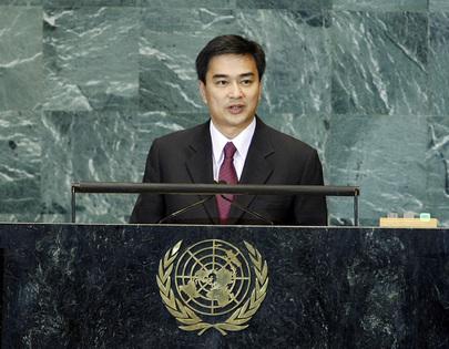S.E. M.Abhisit Vejjajiva
