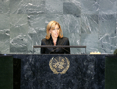 H.E. Ms.Rumiana Jeleva