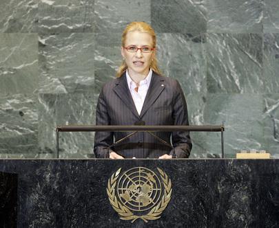 H.E. Ms.Aurelia Frick