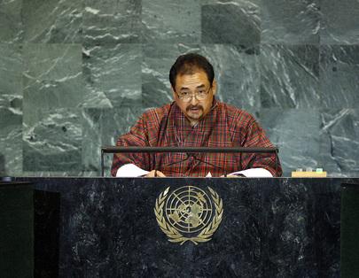 H.E. Mr. Lyonpo Ugyen Tshering
