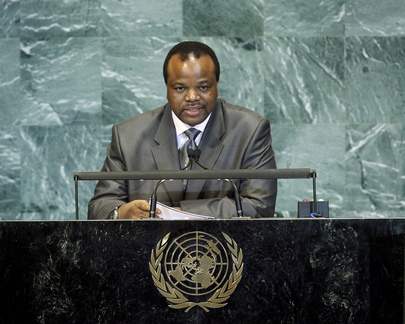 H.M. Mr.King Mswati III