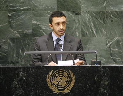 H.H.Sheikh Abdullah Bin Zayed Al-Nahyan