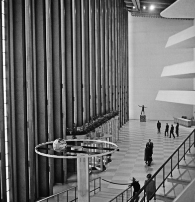 Cool United Nations Photo Foucault Pendulum Installed At U N Home Interior And Landscaping Ponolsignezvosmurscom