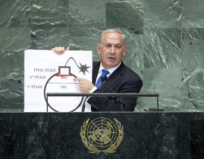 H.E. Mr.Benjamin Netanyahu