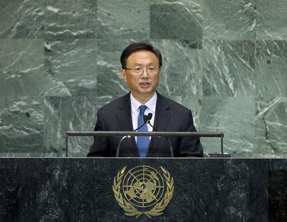 S.E. M.Yang Jiechi