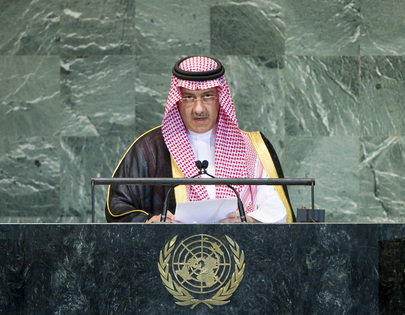 H.H.Prince Saud Al-Faisal