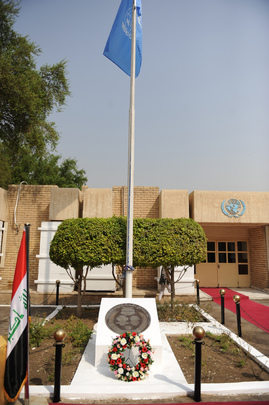 UNAMI Marks Humanitarian Day, Anniversary of 2003 Baghdad Bombing