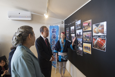 Secretary-General Visits Minami Gamo Community Centre