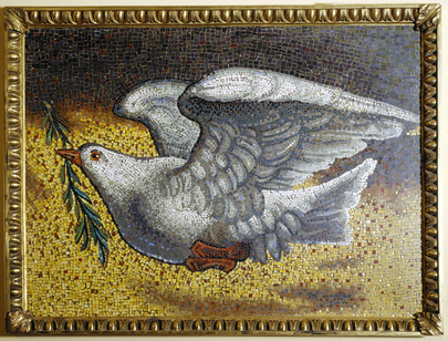 Gift of the Holy See to the United Nations
