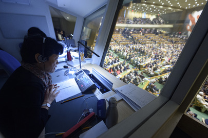 Scene at 74th Session of General Assembly