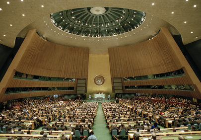 General View of Opening Day of General Assembly on the Occasion of Fiftieth Anniversary of United Nations