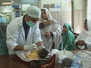 AFGHANISTAN  HEALTH