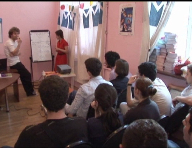GEORGIA  YOUTH SEXUAL AND REPRODUCTIVE HEALTH