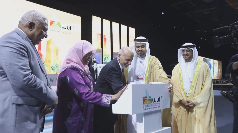 ABU DHABI  WORLD URBAN FORUM