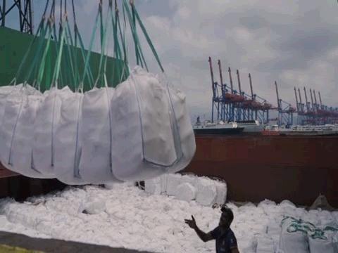 WFP  BEIRUT SHIP AID FOOD