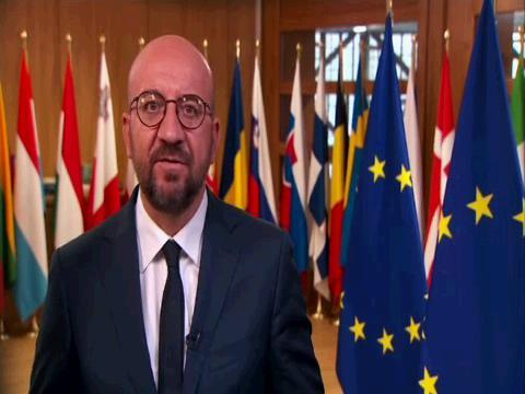 GA  EUROPEAN UNION