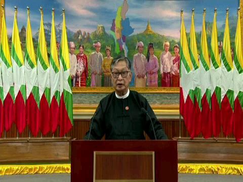 GA  MYANMAR
