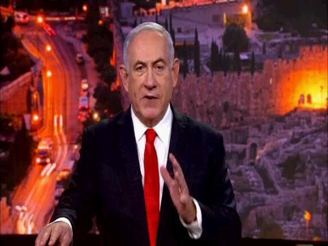 GA  ISRAEL