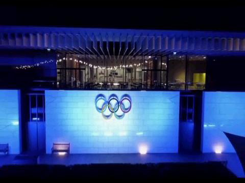 IOC  UN DAY