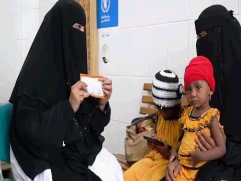 WFP  YEMEN CHILDREN MALNUTRITION