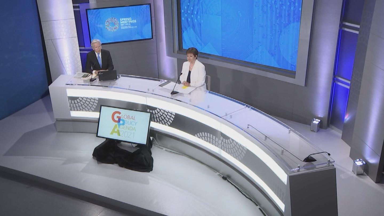 IMF / KRISTALINA GEORGIEVA PRESSER