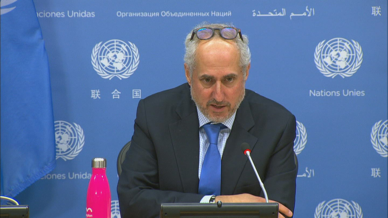 UN  GAZA UNRWA APPEAL