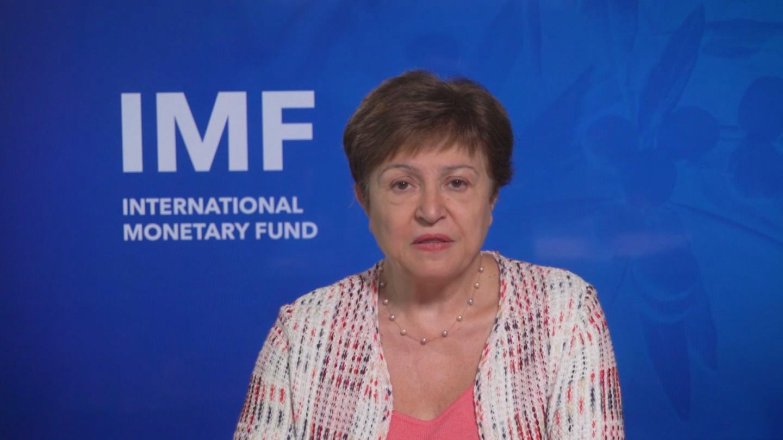 IMF  GENDER MONEY FINANCE
