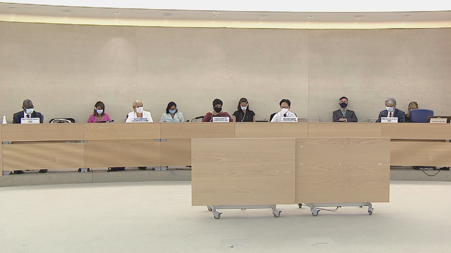 GENEVA  AFGHANISTAN HUMAN RIGHTS COUNCIL