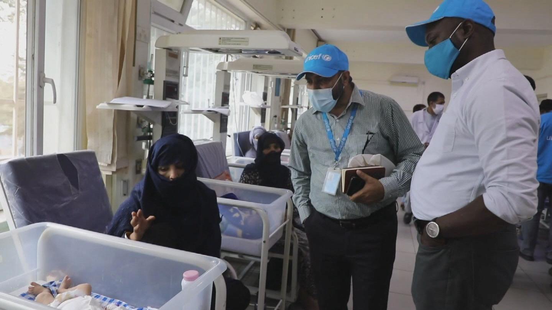 UNICEF  AFGHANISTAN ATATURK HOSPITAL