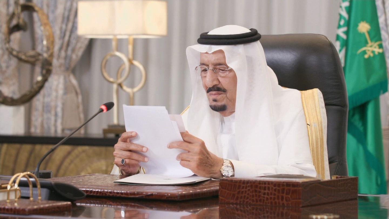 GA / SAUDI ARABIA