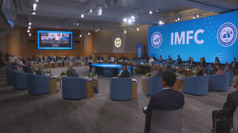 IMF  IMFC MEETING BROLL