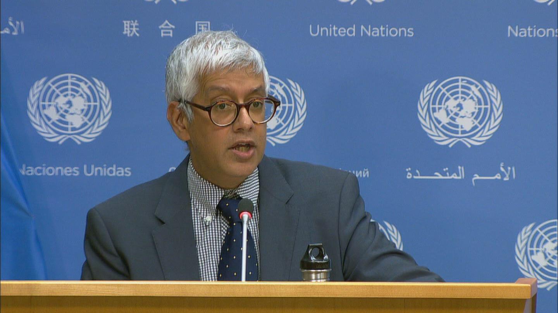 UN  UNEP PRODUCTION GAP REPORT