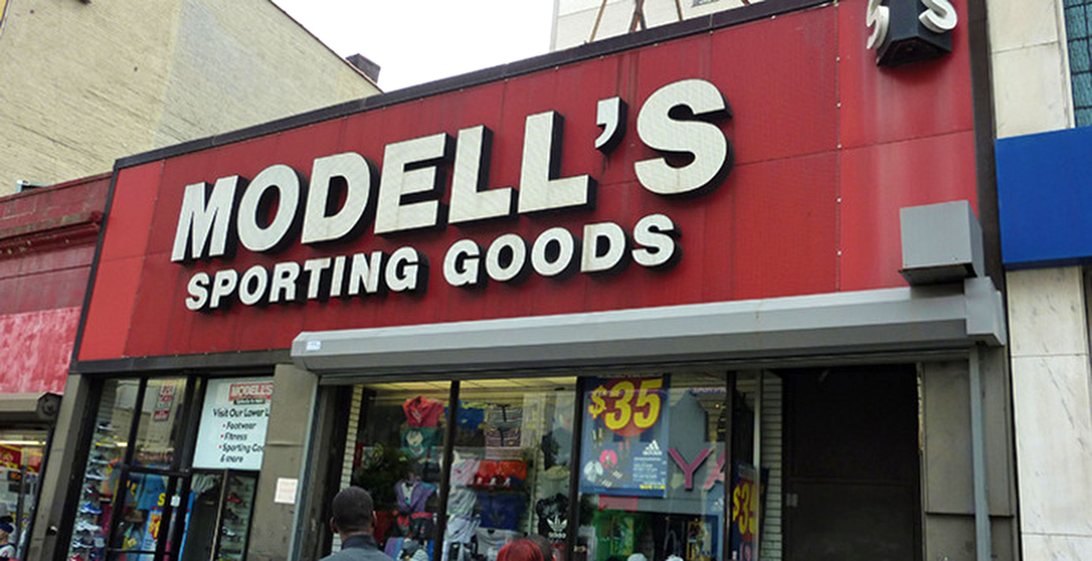 Modell's Sporting Goods - Downtown Brooklyn