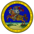 MD State Medical License