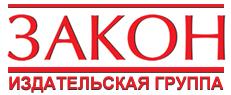 PG ZAKON (LAW)